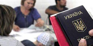 Стала відома нова кількість офіційних переселенців в Україні - today.ua