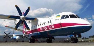 Міністерство інфраструктури назвало найпунктуальнішу авіакомпанію в Україні - today.ua