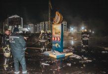 Пожежа на АЗС під Києвом: загорілося дизельне паливо - today.ua