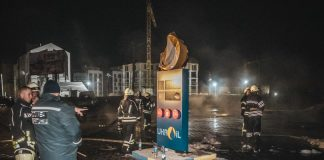 "Пожежа на АЗС під Києвом: загорілося дизельне паливо "" - today.ua"