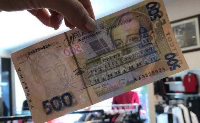 Нацбанк Украины назвал купюры, которые подделывают чаще всего - today.ua