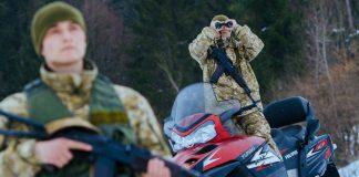 Україна посилила охорону кордону з Румунією, - Держприкордонслужба - today.ua