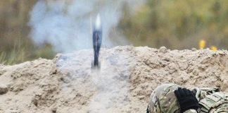 На военном полигоне в Ровенской области прогремел взрыв - today.ua