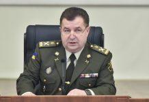 Зеленський викликав на розмову Полторака - today.ua