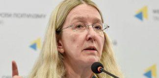 Супрун розповіла про користь вуглеводів - today.ua
