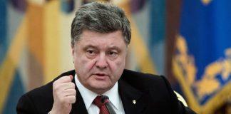 Порошенко: процесс декоммунизации в Украине должен быть завершен - today.ua