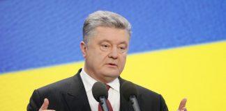 Переименование Днепропетровской области: Порошенко предложил свой вариант - today.ua
