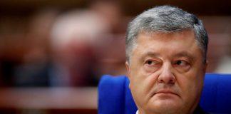 В Адміністрації президента прокоментували таємні зустрічі Порошенка та Медведчука - today.ua