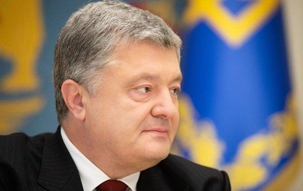 Порошенко подписал указ о введении военного положения - today.ua