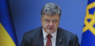 "В той час, коли Європа робить заяву, Росія нападає, - Порошенко"" - today.ua"