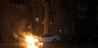 Возле российского посольства в Киеве сожгли автомобиль дипломата - today.ua