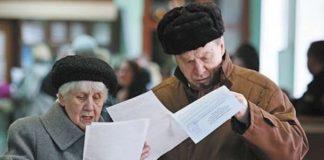 Стало відомо, кому піднімуть пенсії в першу чергу - today.ua