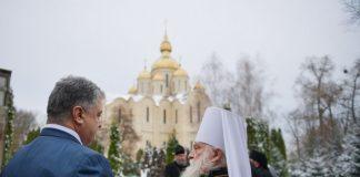 Порошенко зустрівся з митрополитом  УПЦ МП: подробиці розмови - today.ua