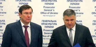 """""""Справа Гандзюк"""": активісти вимагають відставки Авакова і Луценка - today.ua"""