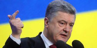 Компанії Петра Порошенка не потрапили у список російських санкцій - today.ua