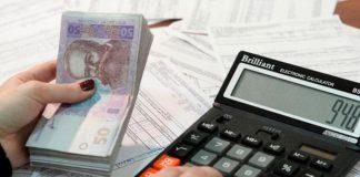 """В Украине более 68 тысяч граждан получают субсидии по нескольким адресам — Минфин """" - today.ua"""
