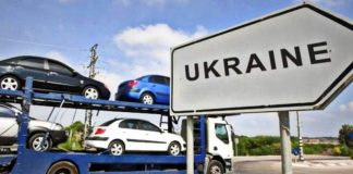"""У МВС пообіцяли цілодобово реєструвати """"євробляхи"""" - today.ua"""