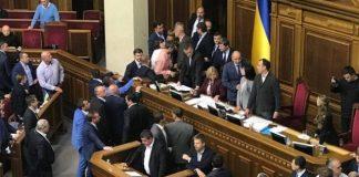 Переименование Днепропетровской области: стало известно о противостоянии в Раде - today.ua