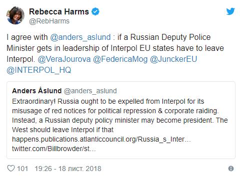 Євросоюз може покинути Інтерпол, якщо його очолить російський генерал