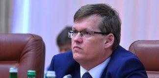 Воєнний стан не вплине на виплату зарплат та пенсій, — Розенко - today.ua