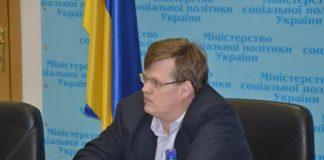Розенко анонсував підвищення мінімалки у 2019 році - today.ua