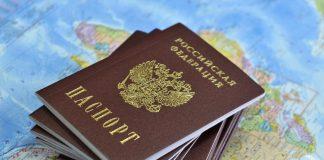 Украинцам из Крыма упростят процедуру получения российского гражданства - today.ua