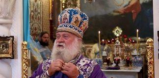 За декілька років автокефальна церква може стати єдиною в Україні, - митрополит УПЦ МП - today.ua