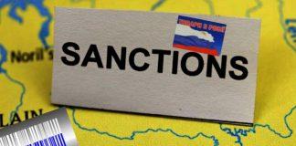 США ввели нові санкції проти Росії - today.ua