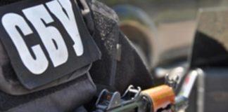 """СБУ затримала кулеметника """"ДНР"""" - today.ua"""