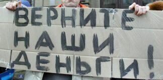 """Уряд виділив півмільярда гривень на виплати заборгованості шахтарям"""" - today.ua"""