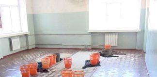 Мокра стеля та пліснява: діти на Волині змушені навчатися в аварійній школі - today.ua