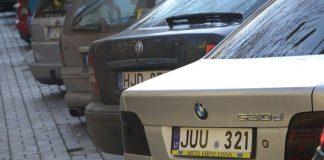 Автомобілі на єврономерах не впускають в Україну, - ДФС - today.ua