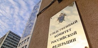 У РФ порушили кримінальні справи проти українських військових - today.ua