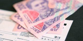 """Субсидії """"на руки"""": хто першим отримає кошти від держави - today.ua"""