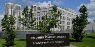 Народный депутат от БПП сдает недвижимость в аренду посольству США - today.ua