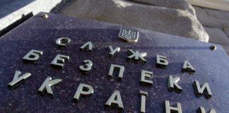 Спецслужби РФ намагалися заслати в Україну монахів-розвідників - today.ua