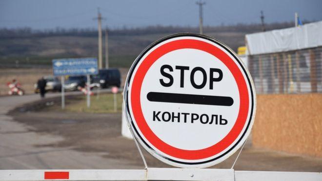 Прикордонники не пускатимуть російських спостерігачів в Україну - today.ua