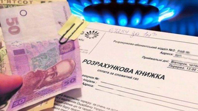 Монетизація субсидій: у Мінсоцполітики озвучили подробиці - today.ua