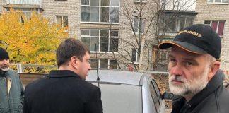 Правоохоронці затримали екс-голову Апеляційного суду Криму - today.ua