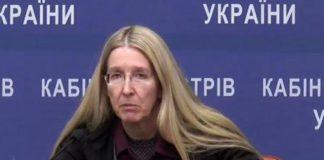 Воєнний стан в Україні: Супрун розповіла, як працюватимуть медичні установи - today.ua