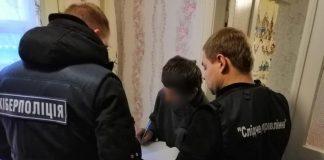 Батько-сутенер на Київщині ґвалтував доньок та знімав порнографічні відео - today.ua