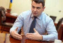 #Пройдидетектор: в соцмережі влаштували флешмоб з вимогою перевірити директора НАБУ на поліграфі - today.ua