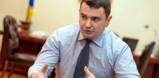 Суд визнав незаконним призначення Ситника на посаду голови НАБУ - today.ua