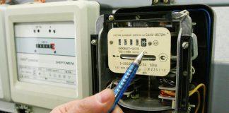 """НКРЕКУ анонсувала підвищення тарифу на електроенергію для споживачів на 15%"""" - today.ua"""