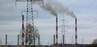 На Луганській ТЕС закінчилися запаси вугілля - today.ua