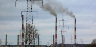 На Луганской ТЭС закончились запасы угля - today.ua