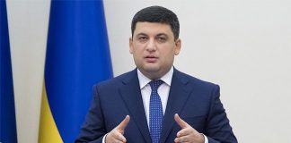 Декретні виплати в Україні не скасують, - Гройсман - today.ua