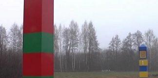 """Беларусь укрепляет границу с Украиной """" - today.ua"""