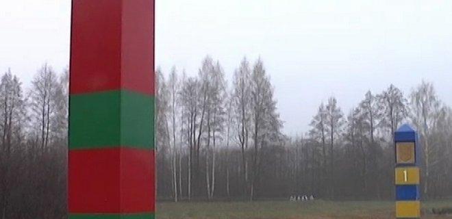 Білорусь зміцнює кордон з Україною - today.ua