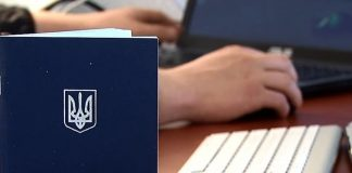 Официальное трудоустройство: работодатели массово оформляют наемных сотрудников - today.ua